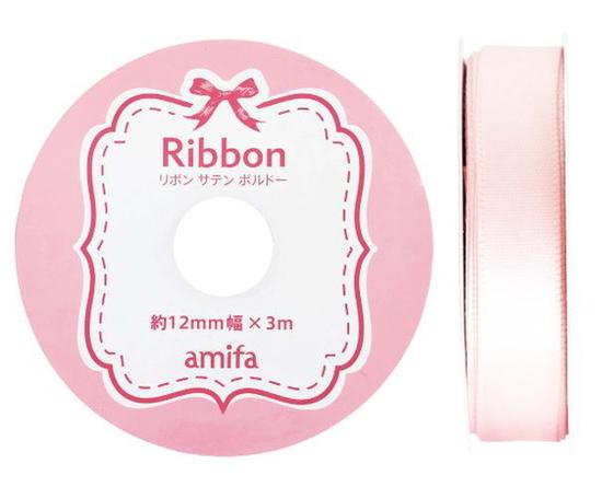 リボン サテンボルドー 12mm ピンク / 3m