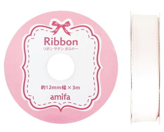 リボン サテンボルドー 12mm ホワイト / 3m