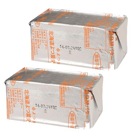 よつ葉 発酵バター(食塩不使用) / 450g×2個セット