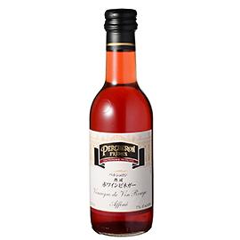 ペルシュロン 熟成赤ワインビネガー / 250ml
