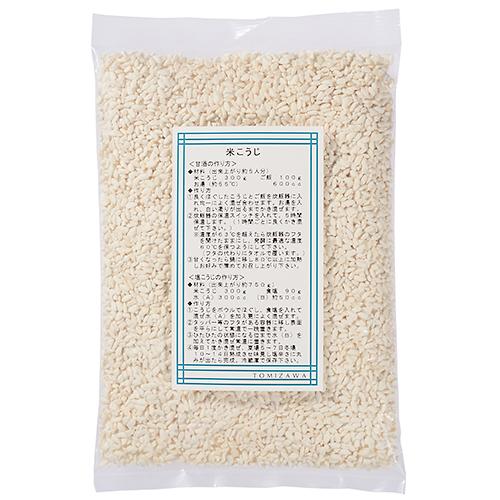米こうじ(富山県産) / 1kg