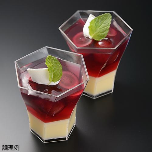 富澤寒天 ゼリーの素(赤ぶどう) / 125g×2