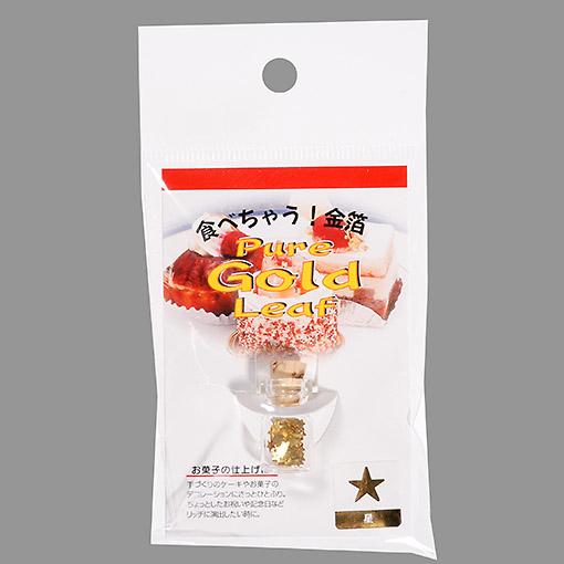 食べちゃう金箔 星型 / 0.05g