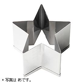パテ抜型 星(#9)