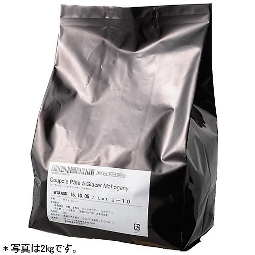 パータグラッセ マホガニー / 2kg