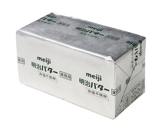 バター(無塩)