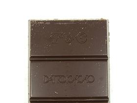 スィートチョコレート