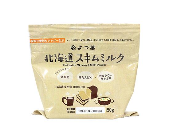 よつ葉 脱脂粉乳(スキムミルク)