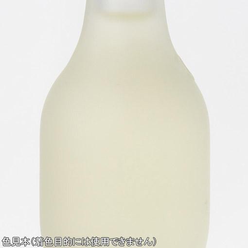 TOMIZAWA オレンジエッセンス / 30ml