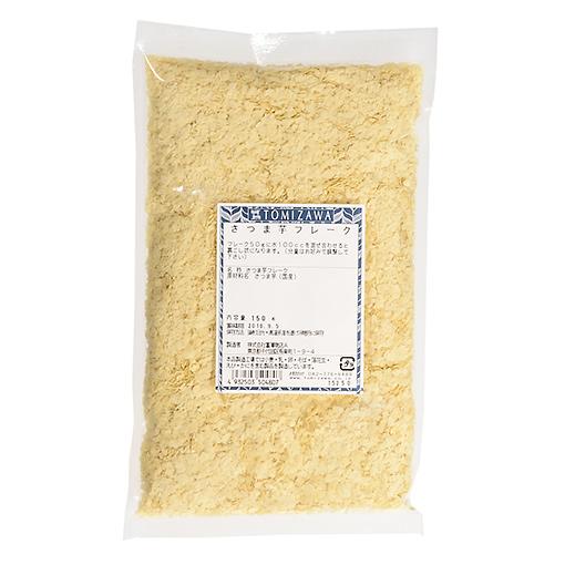 さつま芋フレーク / 150g
