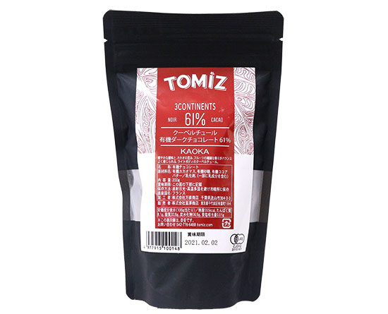 TOMIZ&KAOKA 有機トロアコンチネンツ61% / 200g
