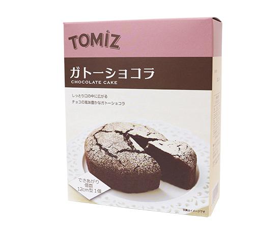 TOMIZ手作りキット ガトーショコラ / 1セット