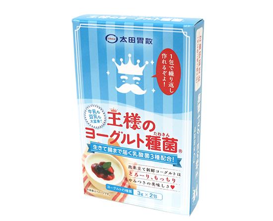 太田胃散 王様のヨーグルト種菌 / 6g(3g×2包)