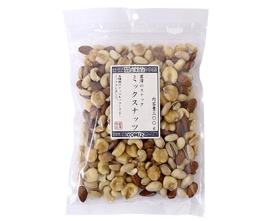 富澤のスナック ミックスナッツ / 300g