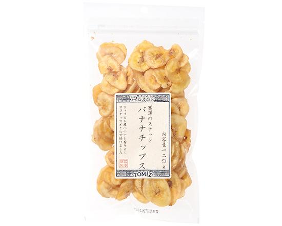 *富澤のスナック バナナチップス