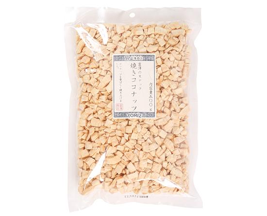 富澤のスナック 焼きココナッツ / 500g