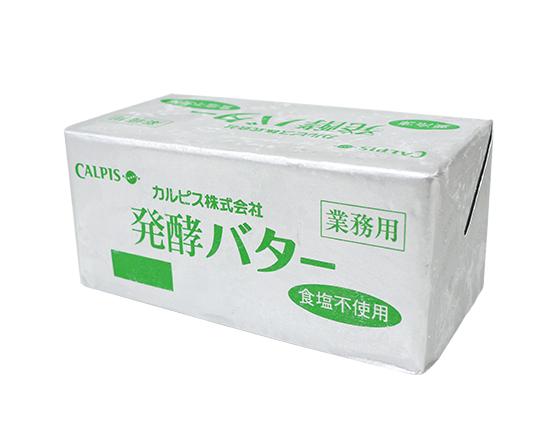 カルピス 発酵バター(食塩不使用)画像