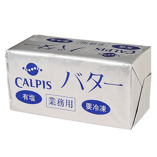 カルピスバター(有塩)画像