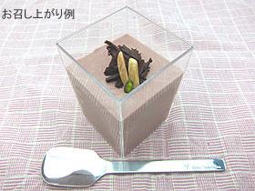 富澤寒天 ムースの素(チョコ)