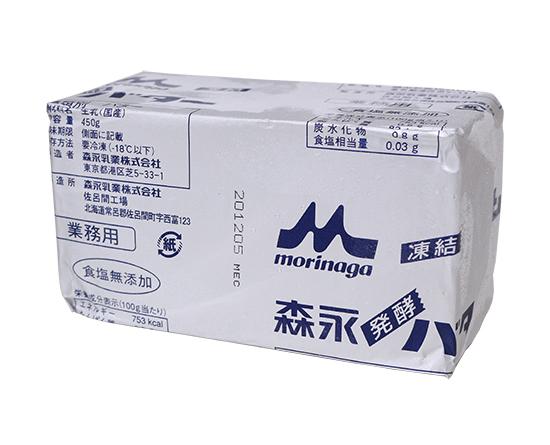 森永 発酵バター(食塩無添加)画像