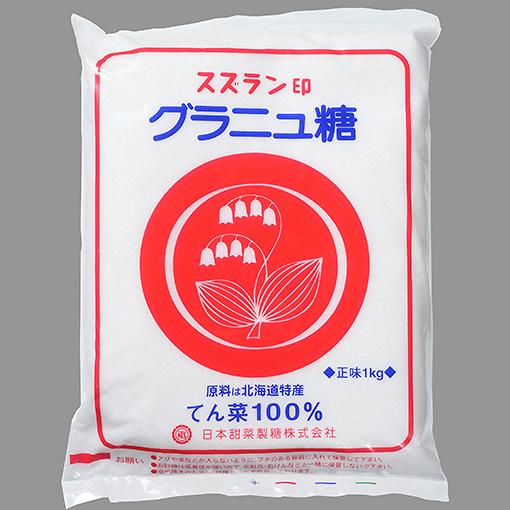 スズラン印 グラニュー糖(てん菜100%)