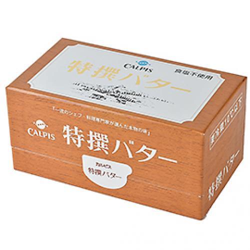 カルピス 特撰バター(食塩不使用)画像