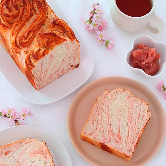桜餡のマーブルブレッド