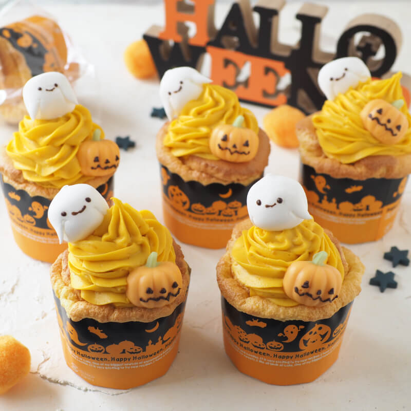かぼちゃチーズクリームのとろ生シフォンケーキ