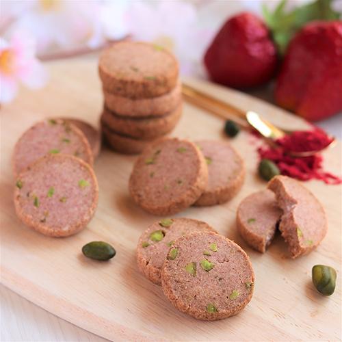 【ほどける食感】ピスタチオとイチゴの米粉クッキー