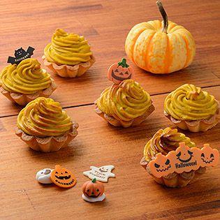 かぼちゃのタルトレット