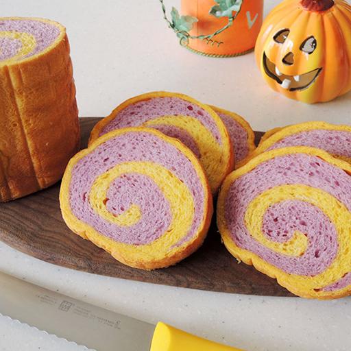 かぼちゃとムラサキ芋のグルグル
