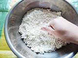 麹の準備 1